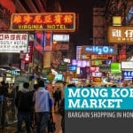 Mong Kok Night Market: Budget Shopping in Hong Kong