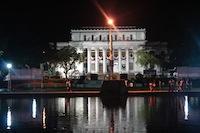 Bacolod Capitol Park