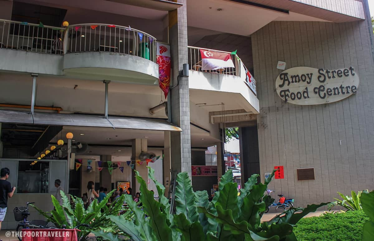 Amoy Food Centre