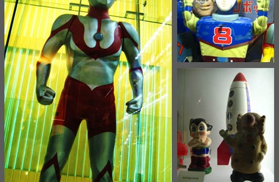 mint museum of toys singapore ultraman astroboy