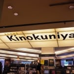 Books Kinokuniya on Orchard Road, Singapore