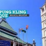 Kampung Kling Mosque: Embracing Diversity in Malacca, Malaysia