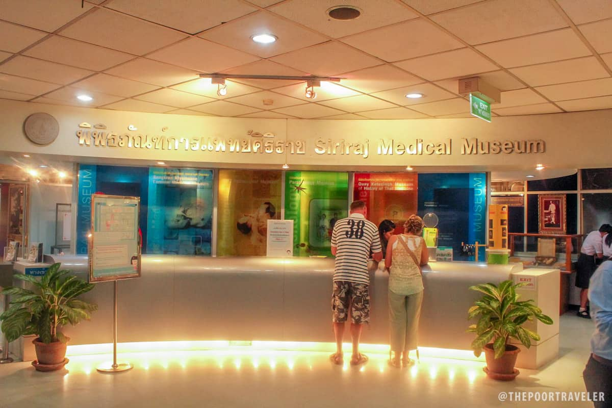 The reception area of the museum