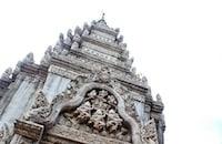 Preah Prom Rath Pagoda