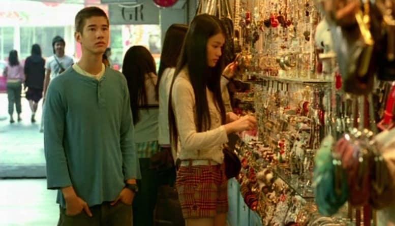 A scene in Love of Siam, shot at Siam Square