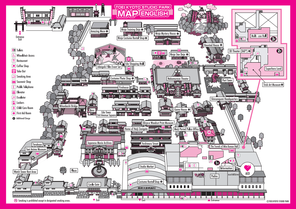 Toei Kyoto Studio Park Map. Tap the pic above to enlarge