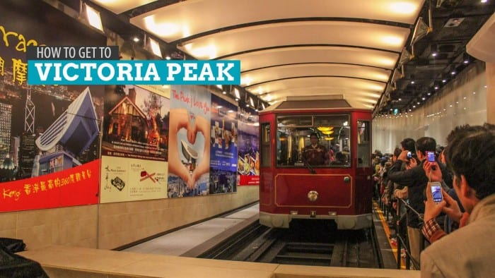 Hong Kong: How to Get to Victoria Peak from Tsim Sha Tsui by MTR