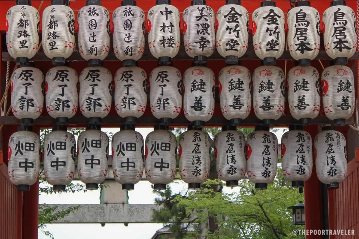 Lanterns hanging on the gate