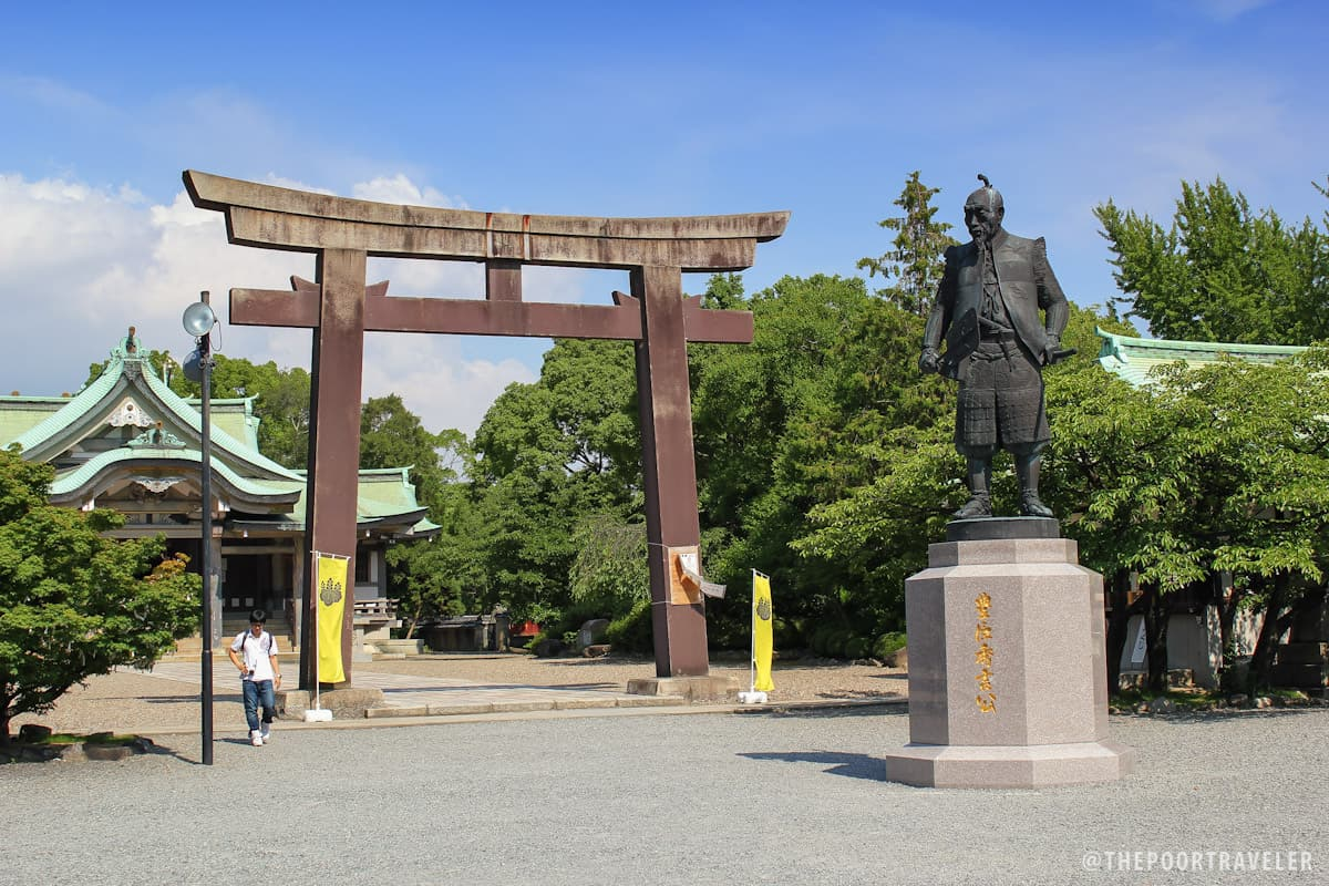 Hokoku Shrine, a Shinto shrine built in honor of Toyotomi Hideyoshi
