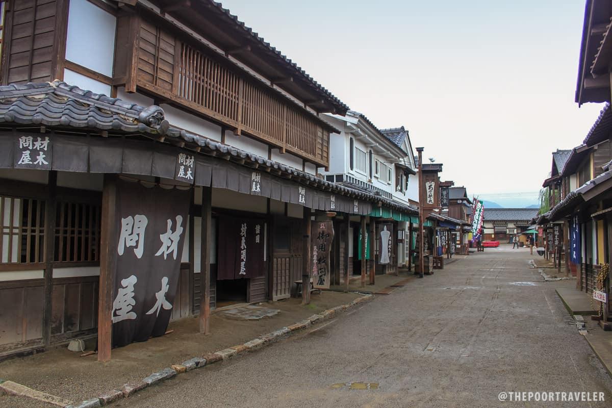 Edo Town