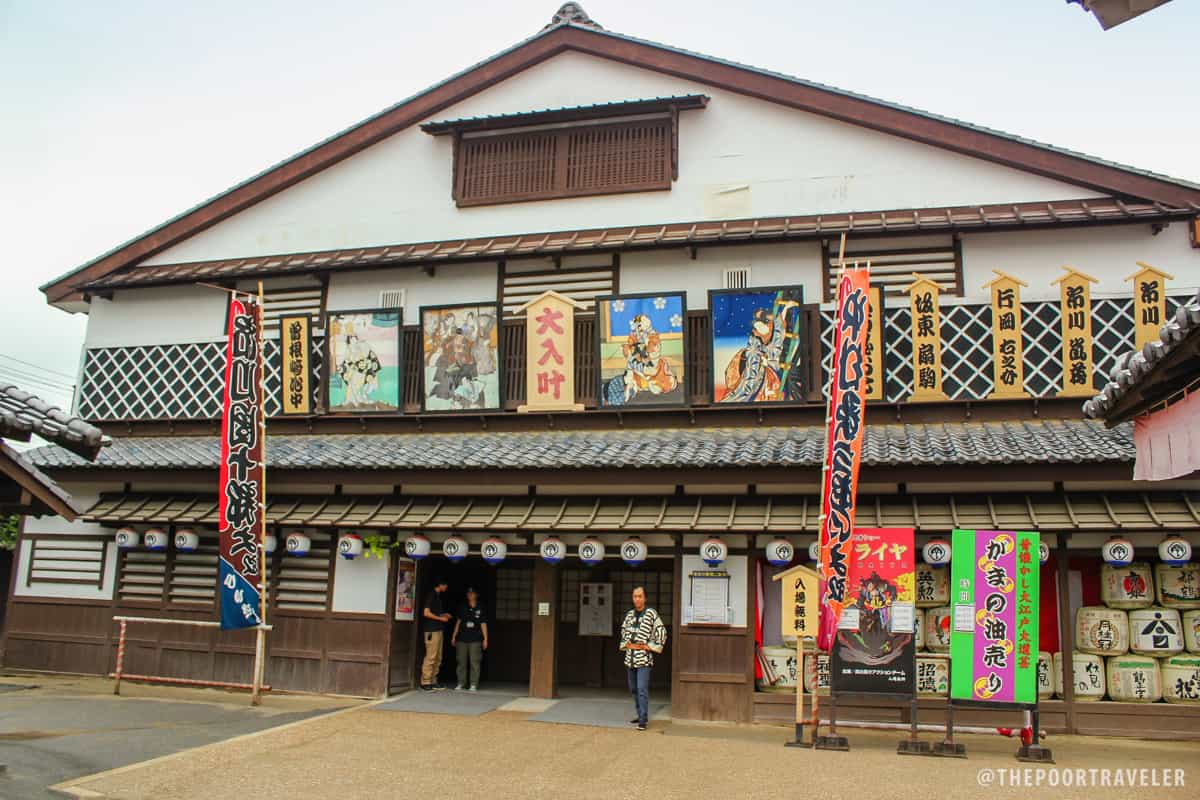 Nakamuraza Theater