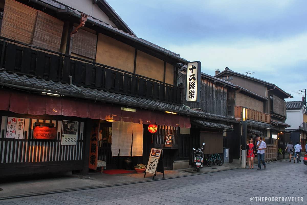 Probably one of the ochaya (teahouses)?