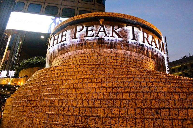 Peak Tram Lower Terminus