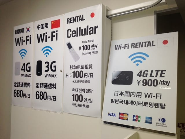 Wi-fi gadgets for rent at the airport