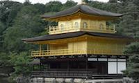 Kinkaku-ji: Temple of the Golden Pavilion