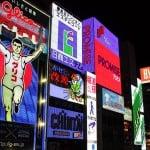 Snapshot: The Glico Man of Dotonbori – Osaka, Japan