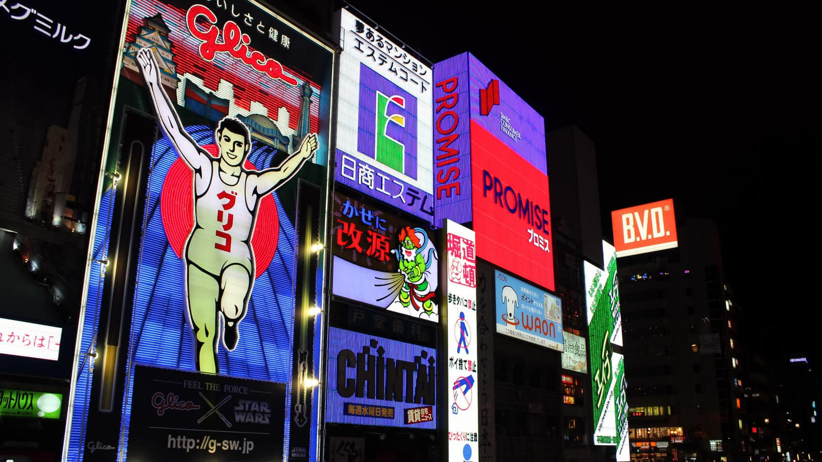Snapshot: The Glico Man of Dotonbori – Osaka, Japan