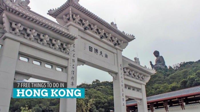 7 FREE Things to Do in HONG KONG