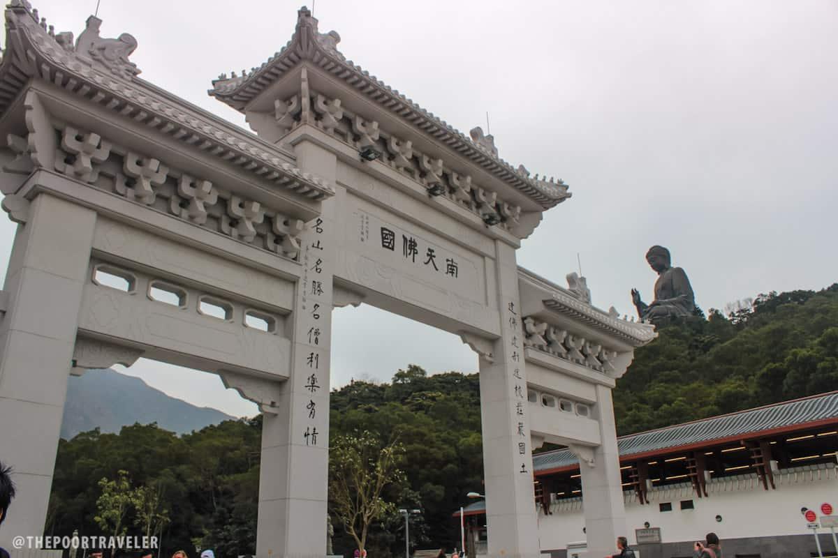 Entrance to Ngong Ping