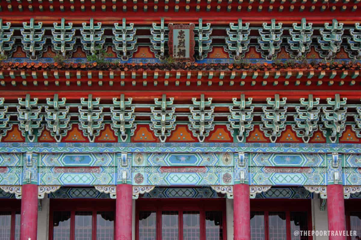 Martyrs Shrine Hualien Architecture