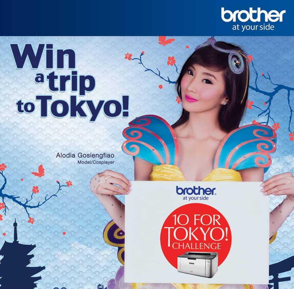 alodia gosiengfiao brother poster