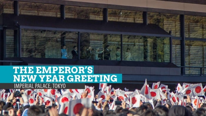 The Emperor's New Year Greeting: Imperial Palace, Tokyo, Japan