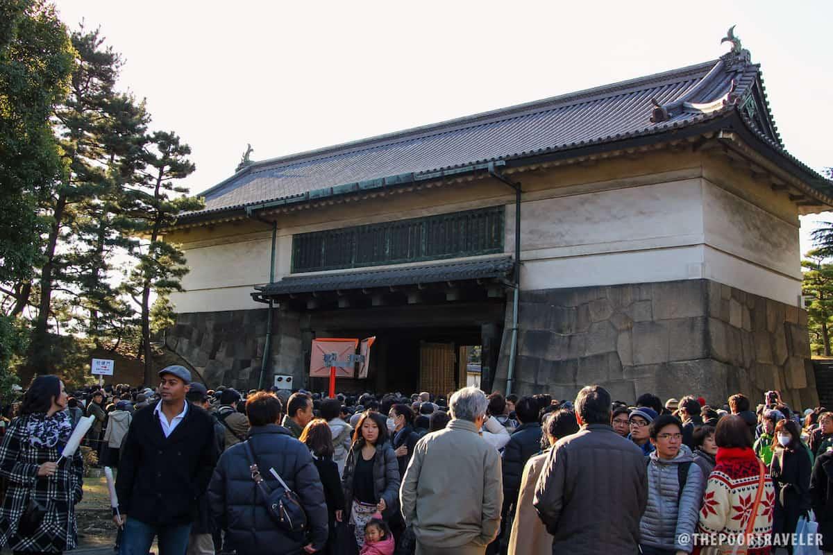 Kikyo-mon was our Exit Gate.