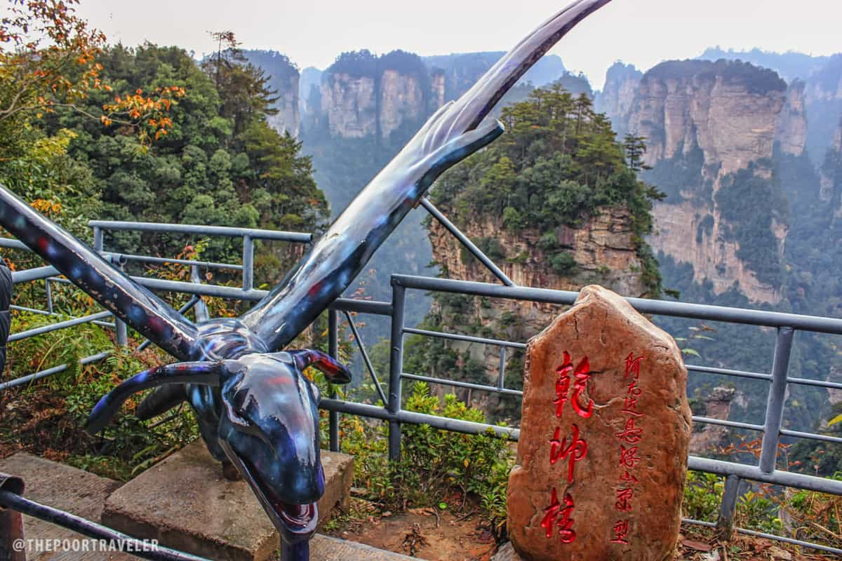 A statue of an ikran/banshee/dragon at a viewpoint. Tacky, but alright.