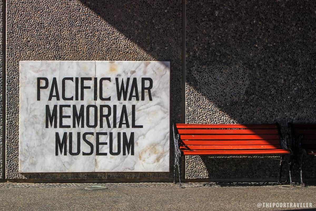 By the entrance to the Pacific War Memorial Museum.