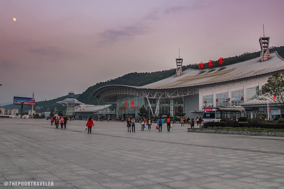 Facade of Zhangjiajie South Railway Station