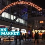 German Christmas Market at Umeda Sky Building, Osaka
