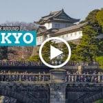 Get Inspired: 100km Walk Around Tokyo, Japan (Video)