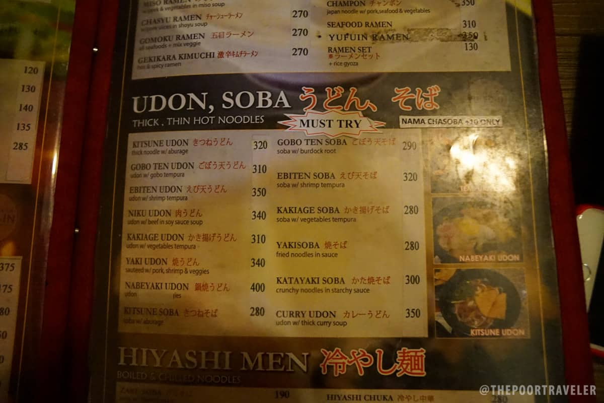 Edon and Soba Menu