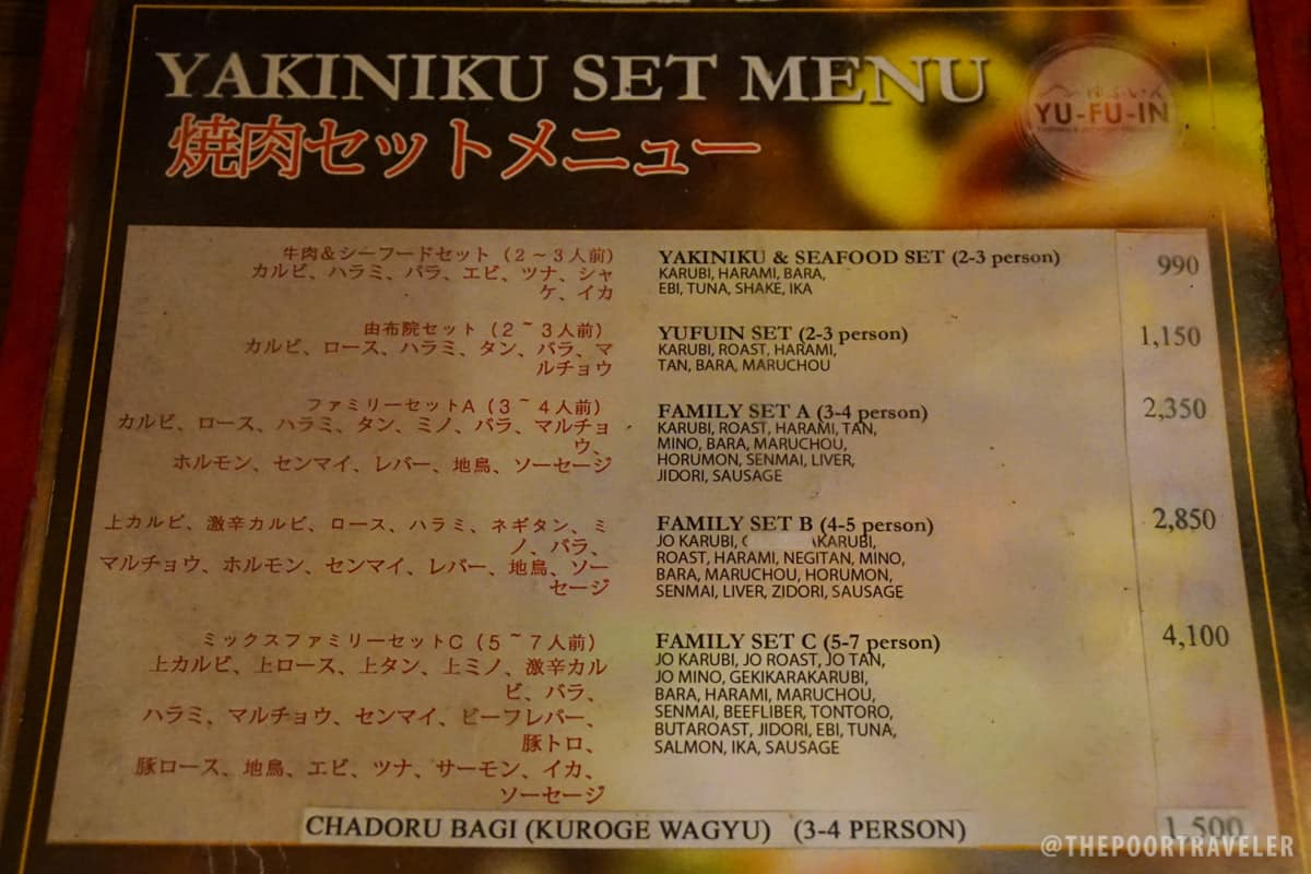 Yakiniku Set Menu