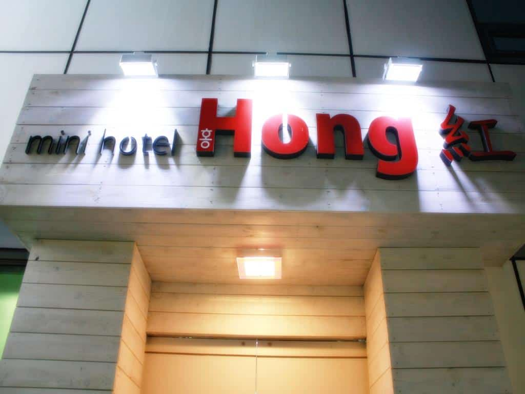 Fully Hong Hostel
