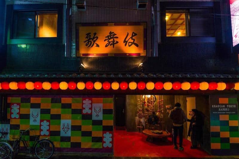 Khaosan Tokyo Kabuki