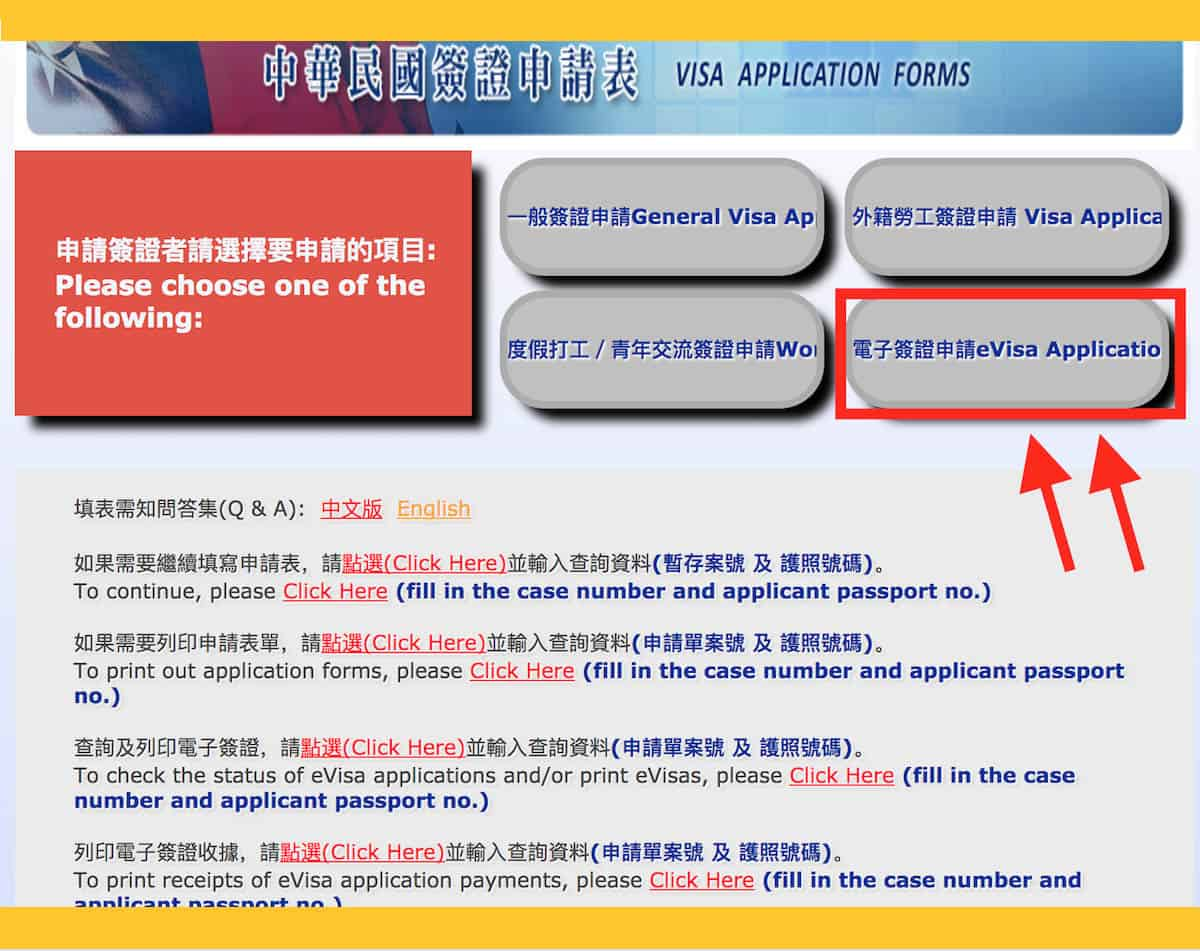Taiwan visa and e visa for filipinos how to get it successfully fill out the e visa application form youll find it on this page click on e visa applications the form has 4 pages and theyre quite easy to accomplish falaconquin