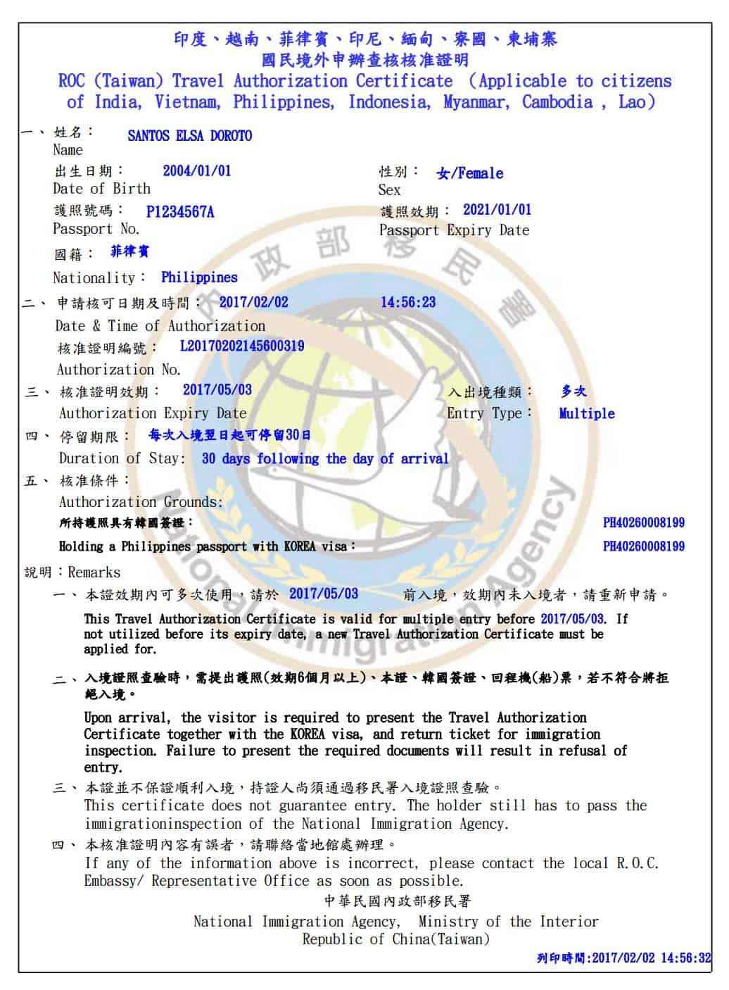 TAIWAN VISA-FREE Entry Requirements (Until July 2020) | The