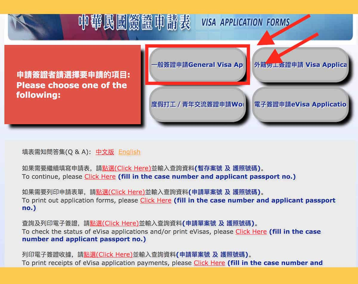 Taiwan visa and e visa for filipinos how to get it successfully a duly accomplished visa application form to get one go to this page and choose general visa applications once done print it out and affix your falaconquin