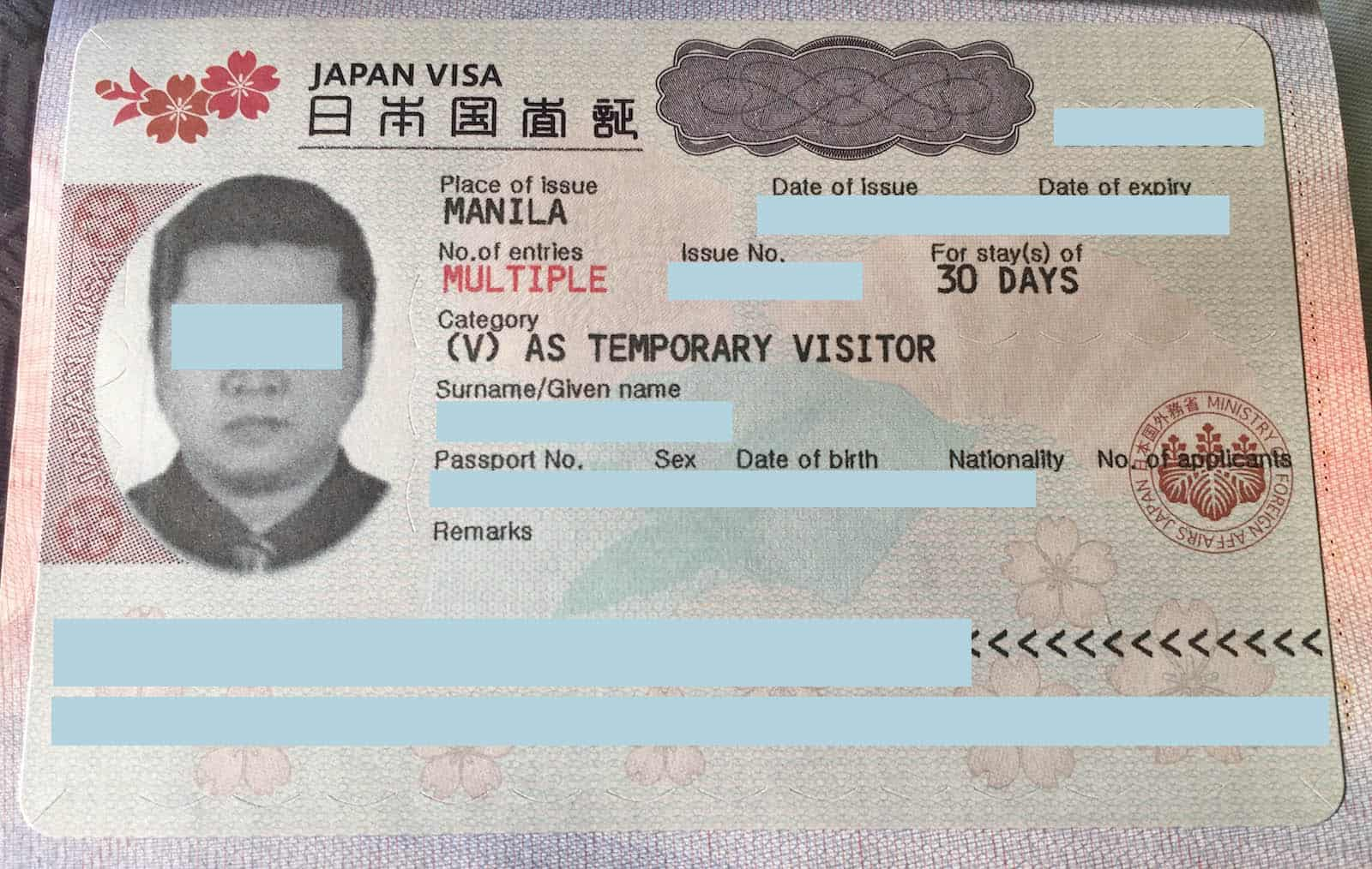 japan multiple entry visa