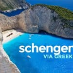 SCHENGEN VISA via GREEK EMBASSY 2018: Requirements, Appointment, Application
