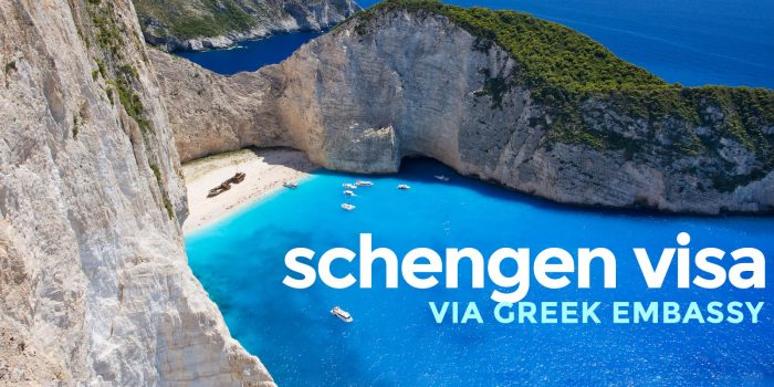 SCHENGEN VISA via GREEK EMBASSY: Requirements, Appointment, Application