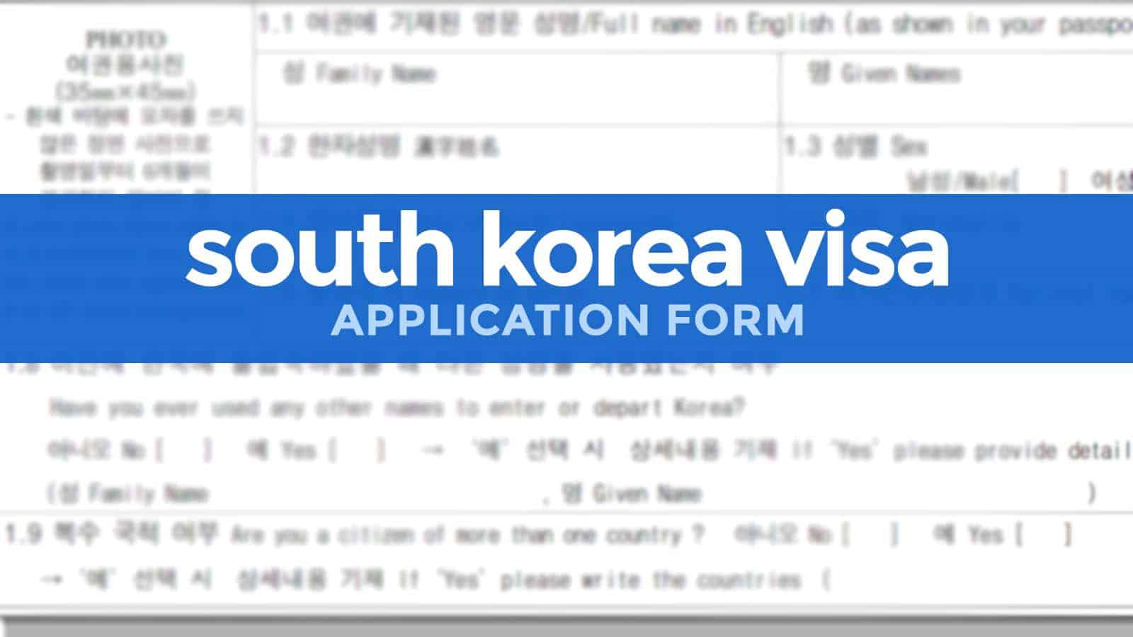 SOUTH KOREA VISA APPLICATION FORM