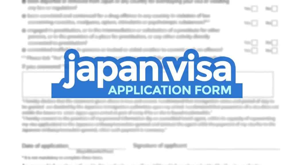 Japan Visa Application Form Sample How To Fill It Out The Poor Traveler Itinerary Blog
