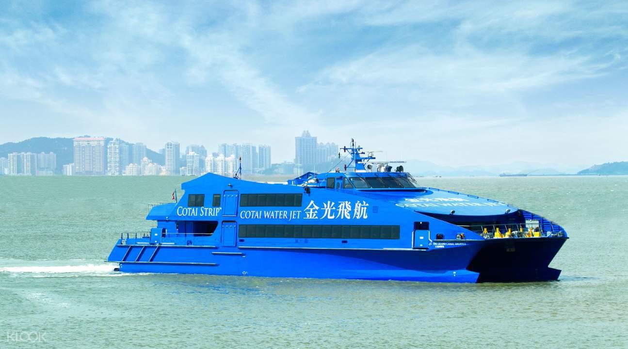 Hong Kong - Macau Ferry Service