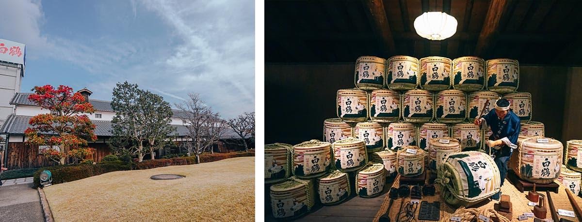 f417ff7d8e0 KOBE DAY TOUR FROM OSAKA  A DIY Itinerary