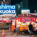 HIROSHIMA TO FUKUOKA AIRPORT or HAKATA STATION: By Bus and By Train